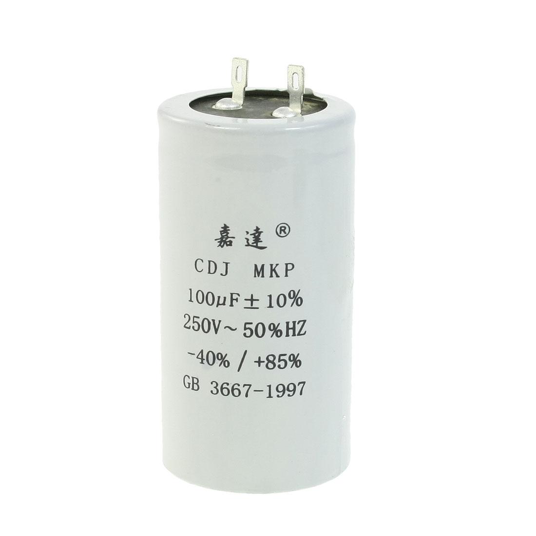 AC 250V 100uF 2 Terminals Non Polar CDJ MKP Motor Starting Capacitor