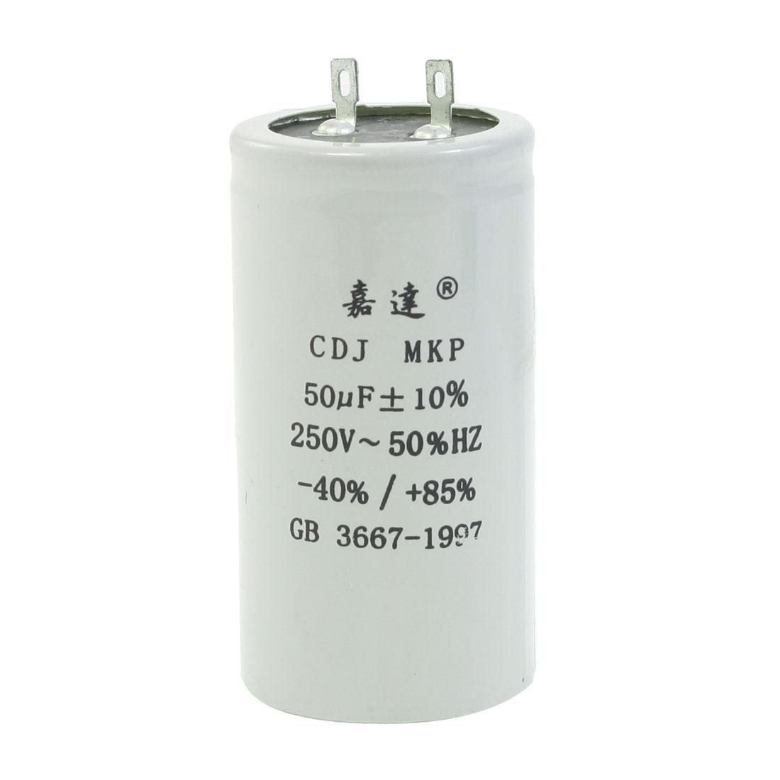 AC 50V 250uF 2 Terminals Cylindrical CDJ MKP Motor Start Capacitor