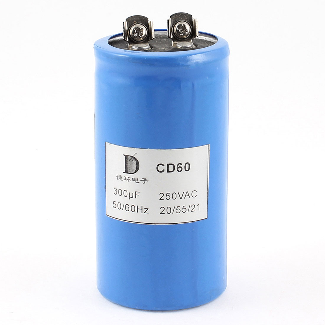 AC 250V 300uF Non Polar Cylindrical Motor Start Capacitor Blue