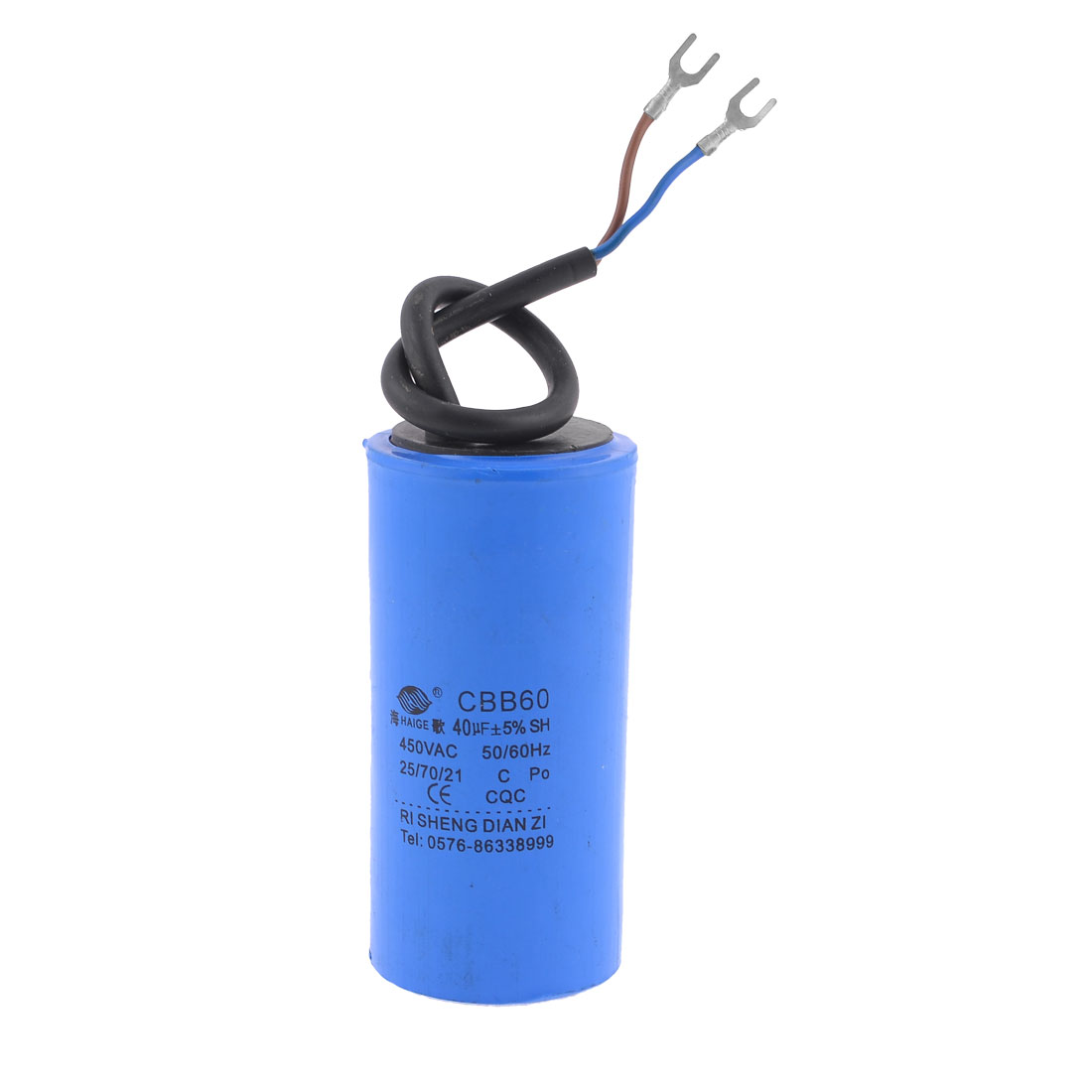 CBB60 AC 450V 40uF Air Compressor Electrolytic Capacitor Blue