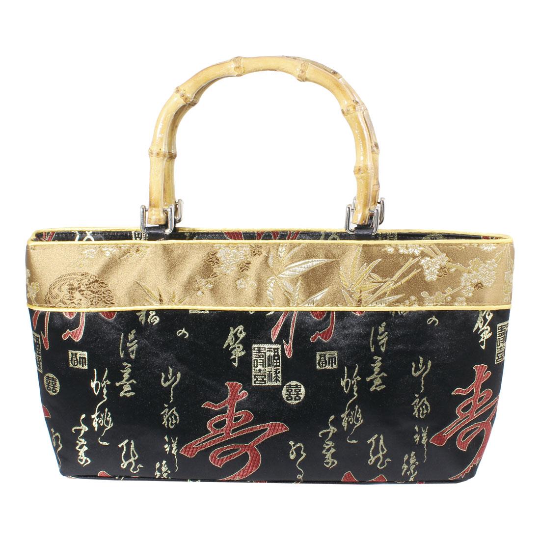 Women Portable Bamboo Handle Brown Embroider Plum Blossom Print Handbag Black