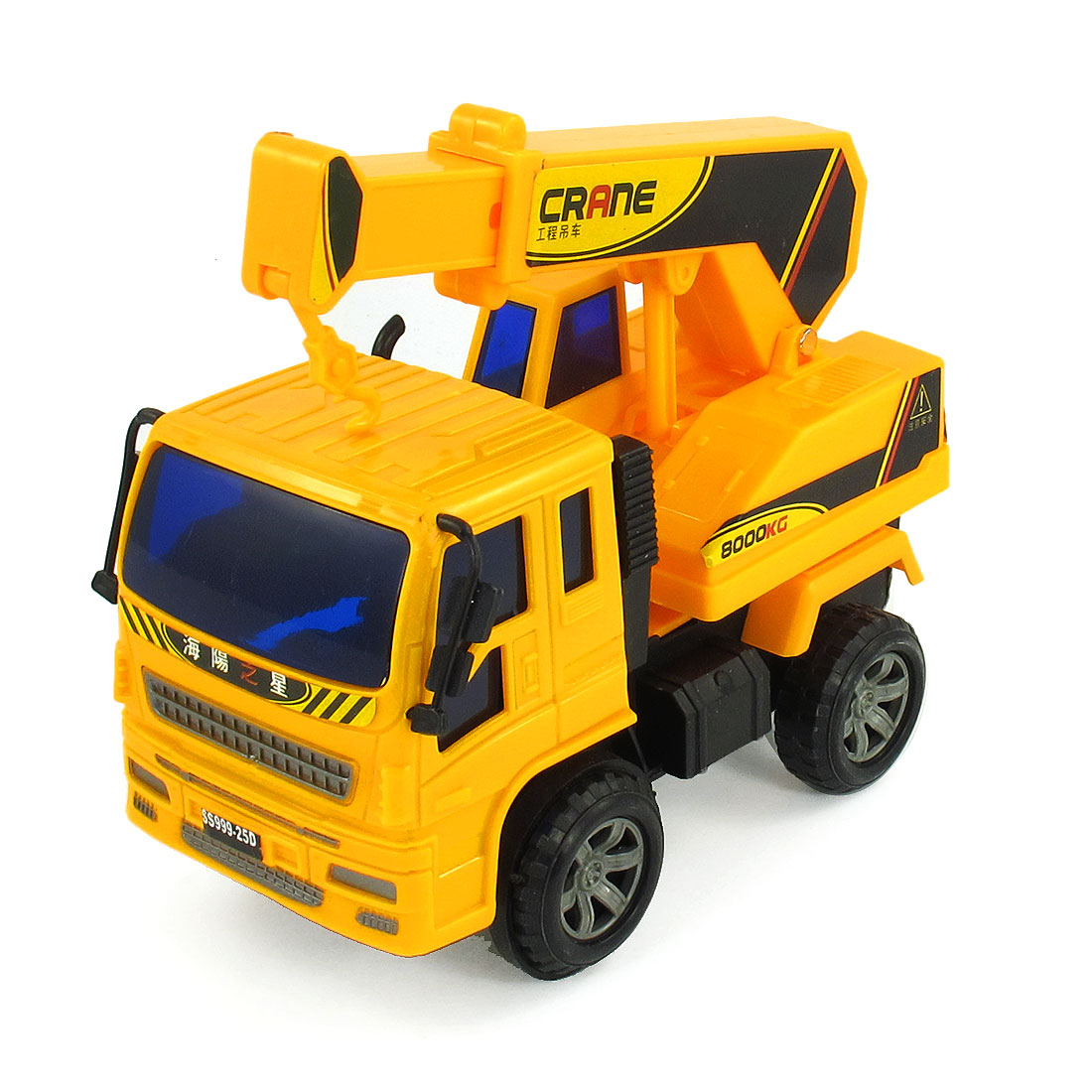 Children Dark Yellow Engineering Hoist Crane Truck Auto Car Toy