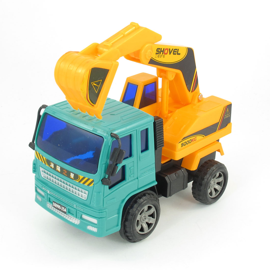 Kids Green Dark Yellow Plastic Engineering Shovel Truck Model Toy