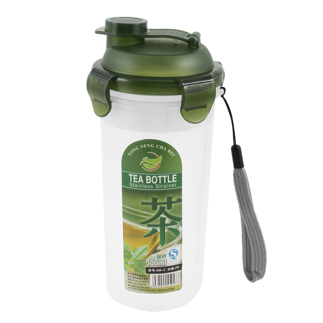"Green Camping Cylinder Shape Detachable Hand Strap Drink Cup 500ml 8.7"" High"
