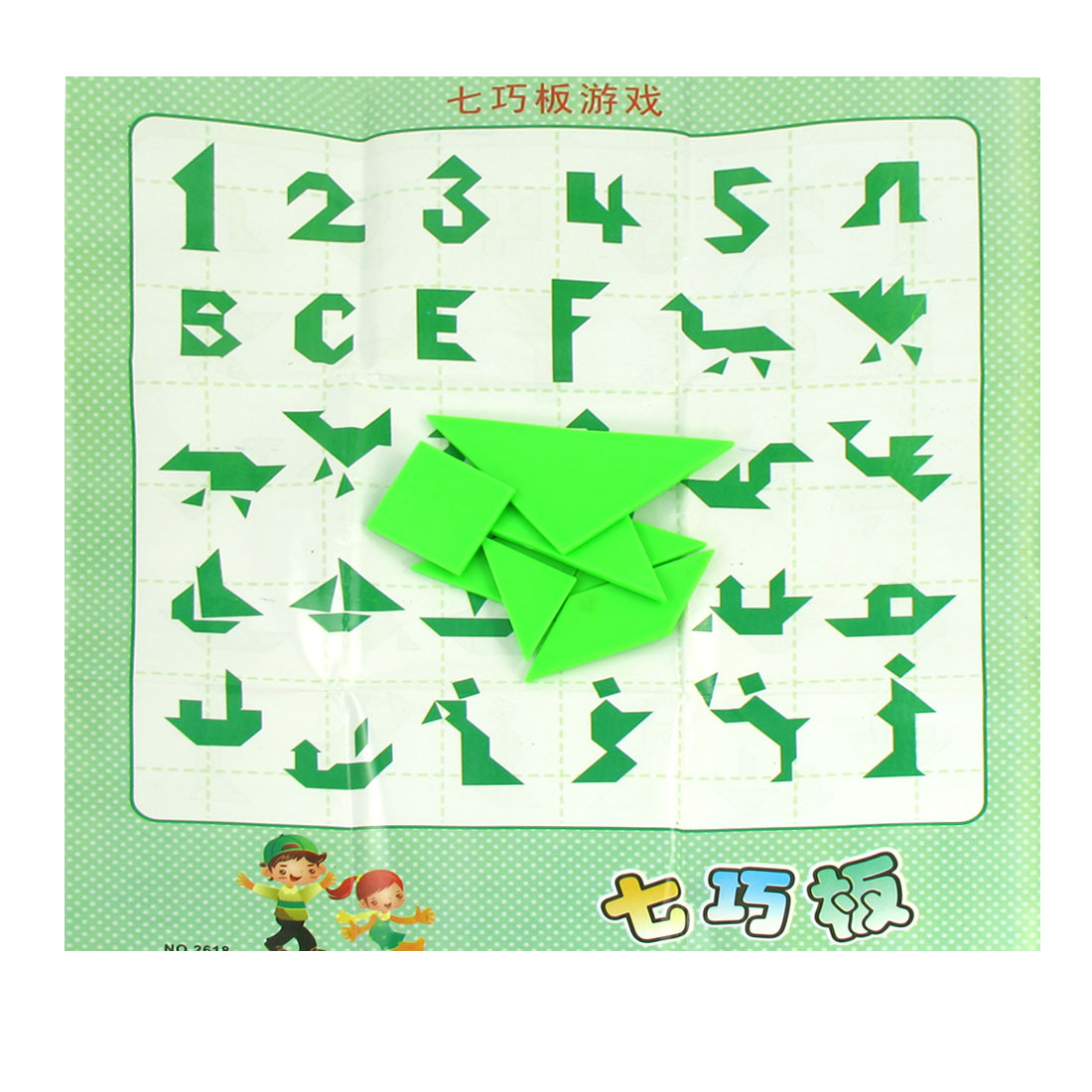 Child 7 Parts Green Plastic Geometry Puzzle Brain Training Rainbow Tangram