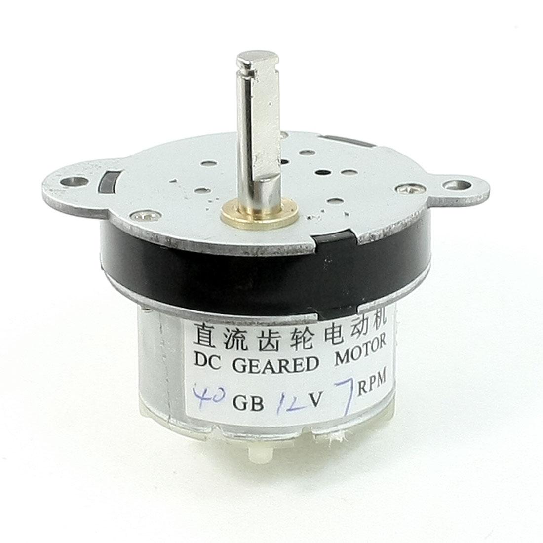 5mm Dia Output Shaft 7RPM DC 12V Gear Motor Speed Reducer
