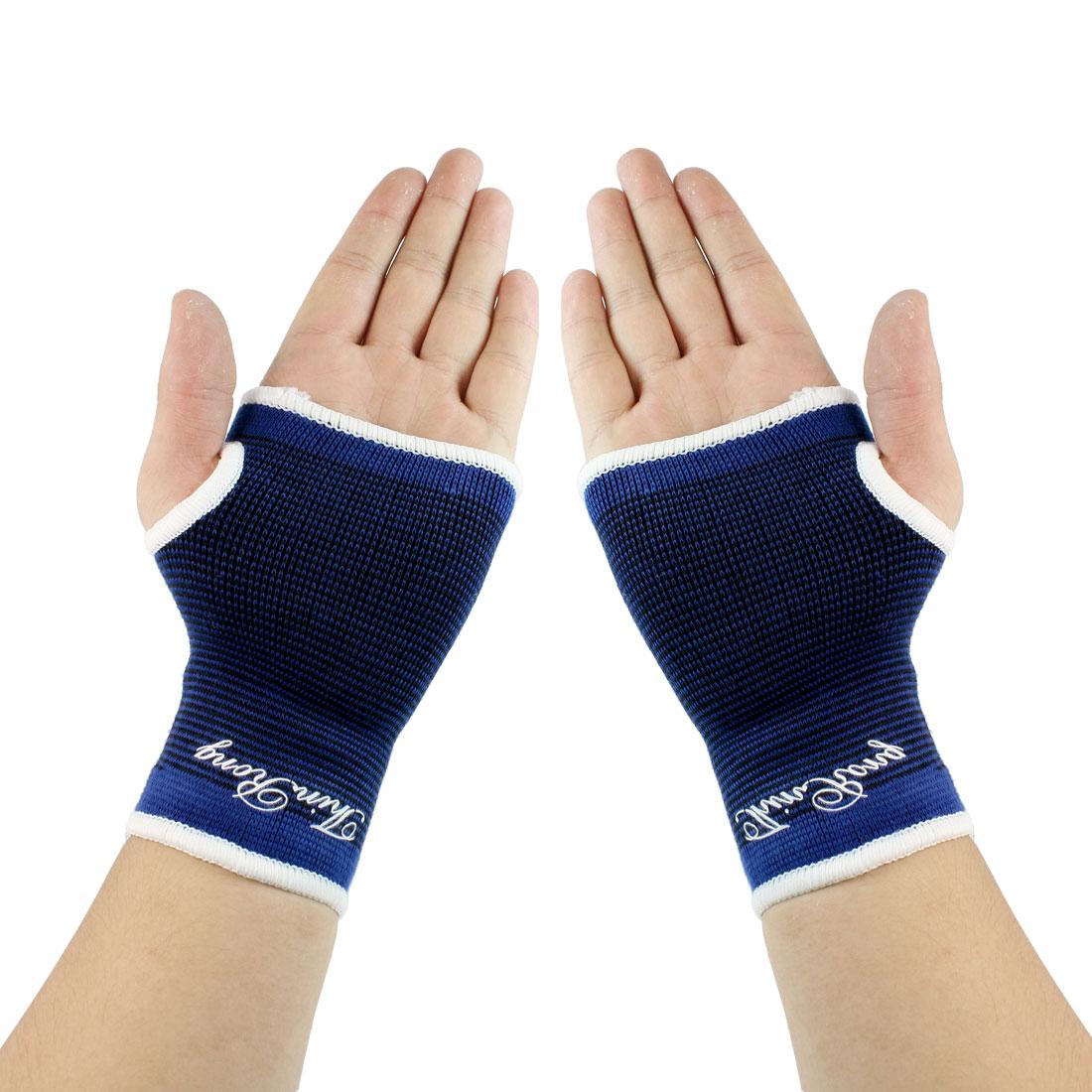 2 Pcs Black Stripe Pattern Elastic Size S Palm Support Protector Blue