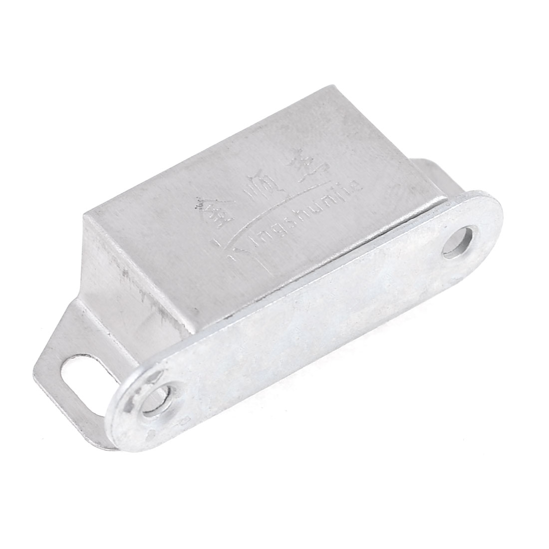 "Cabinet Spare Part Metal Plate 1.8"" Long Magnetic Catch Silver Tone"