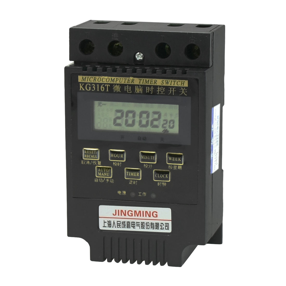 Power Source Controller Microcomputer Timer Switch AC 220V 10A