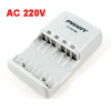 White AC 220V US Plug AA AAA NI-MH Rechargeable Battery Quick Charger