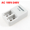 Universal AC 100V-240V US Plug 9V NI-MH Rechargeable Battery Charger White
