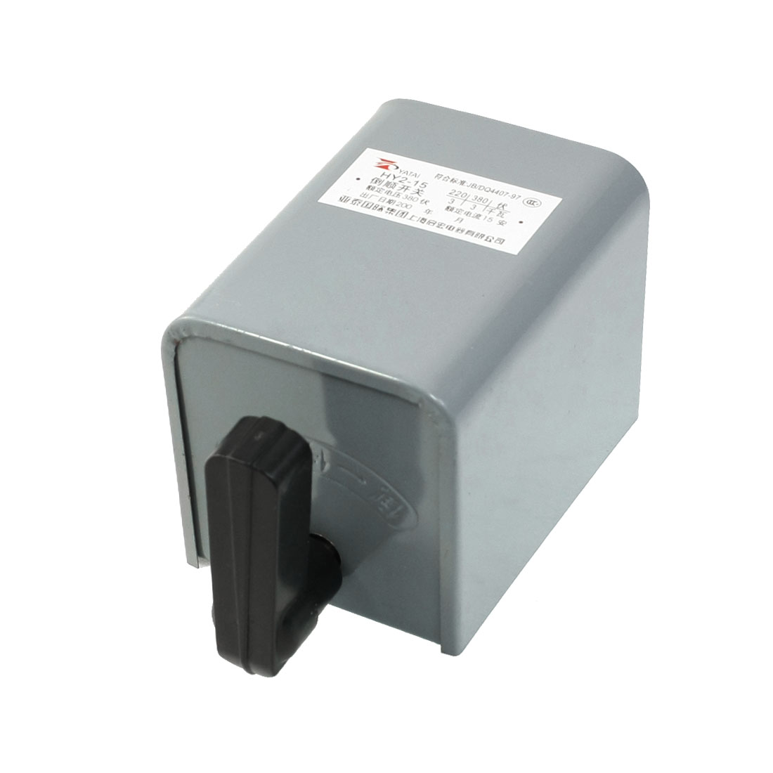 380V 15A 30A 3 Position Motor Forward Reversing Drum Switch HY2-15