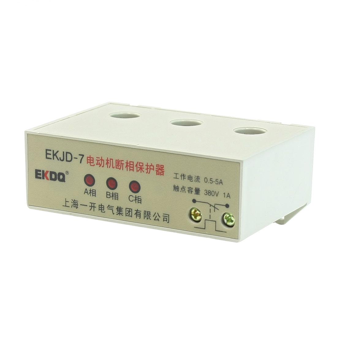 AC 24V/380V 0.5-5A 3 Phase Adjustable Current Intelligent Motor Protector