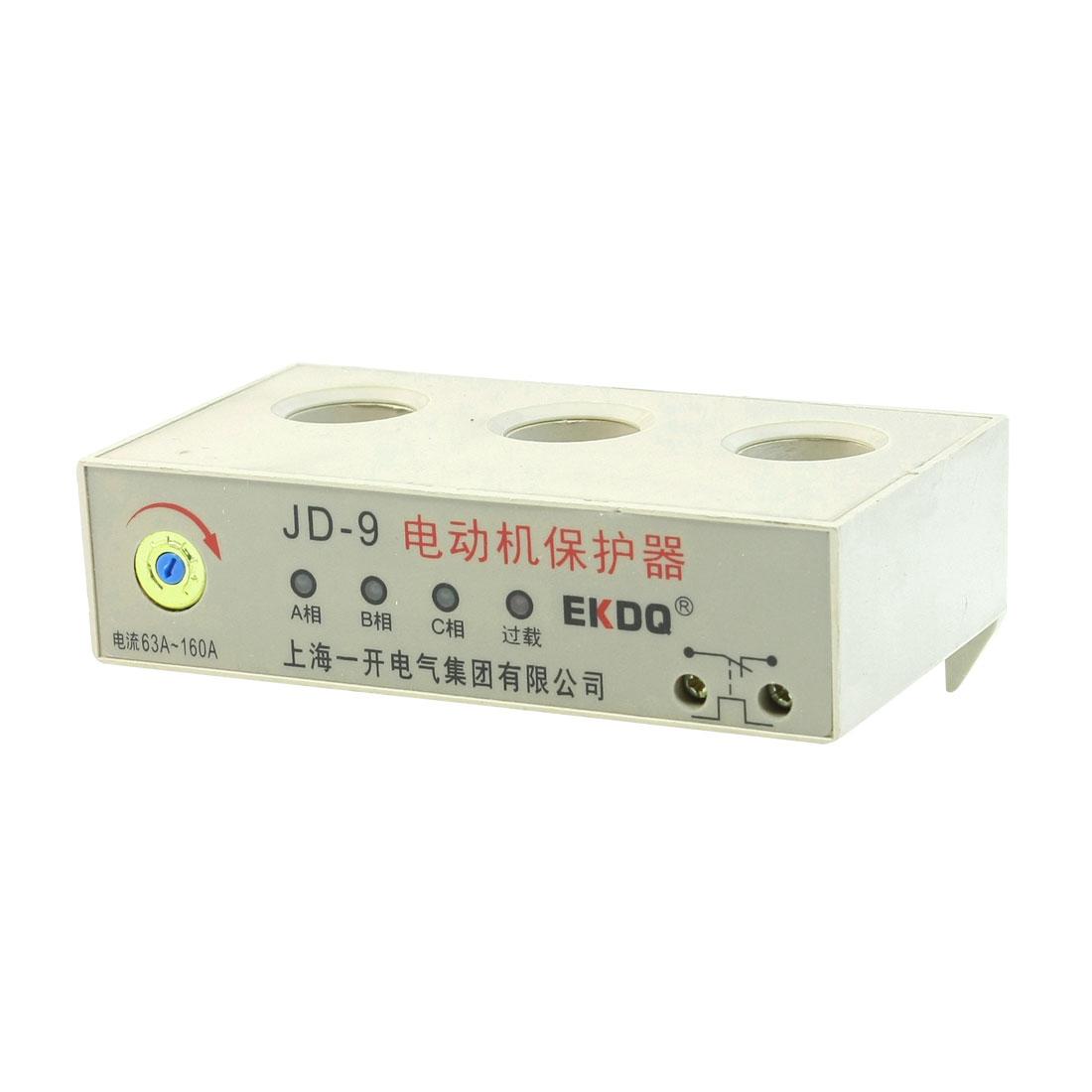 AC 24-380V 63-160A 3 Phase Adjustable Current Intelligent Motor Protector