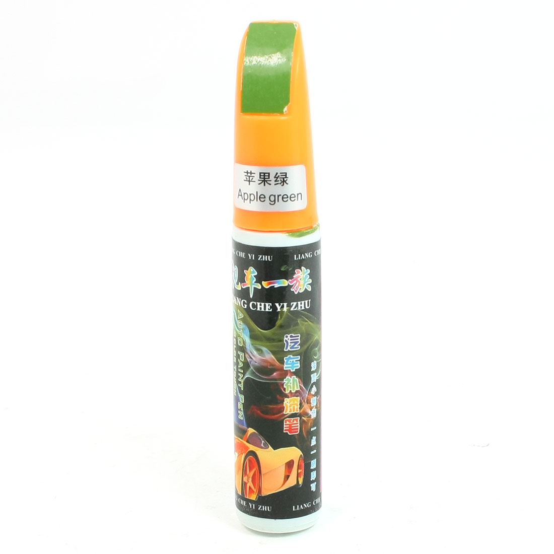 Car Auto Touch Up Repairing Paint Pen Apple Green 12ml