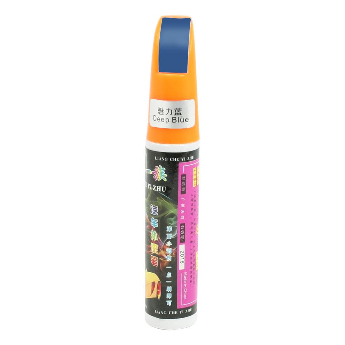 Car Auto Scratching Repair Touch Up Paint Pen Nol Dark Blue 12ml