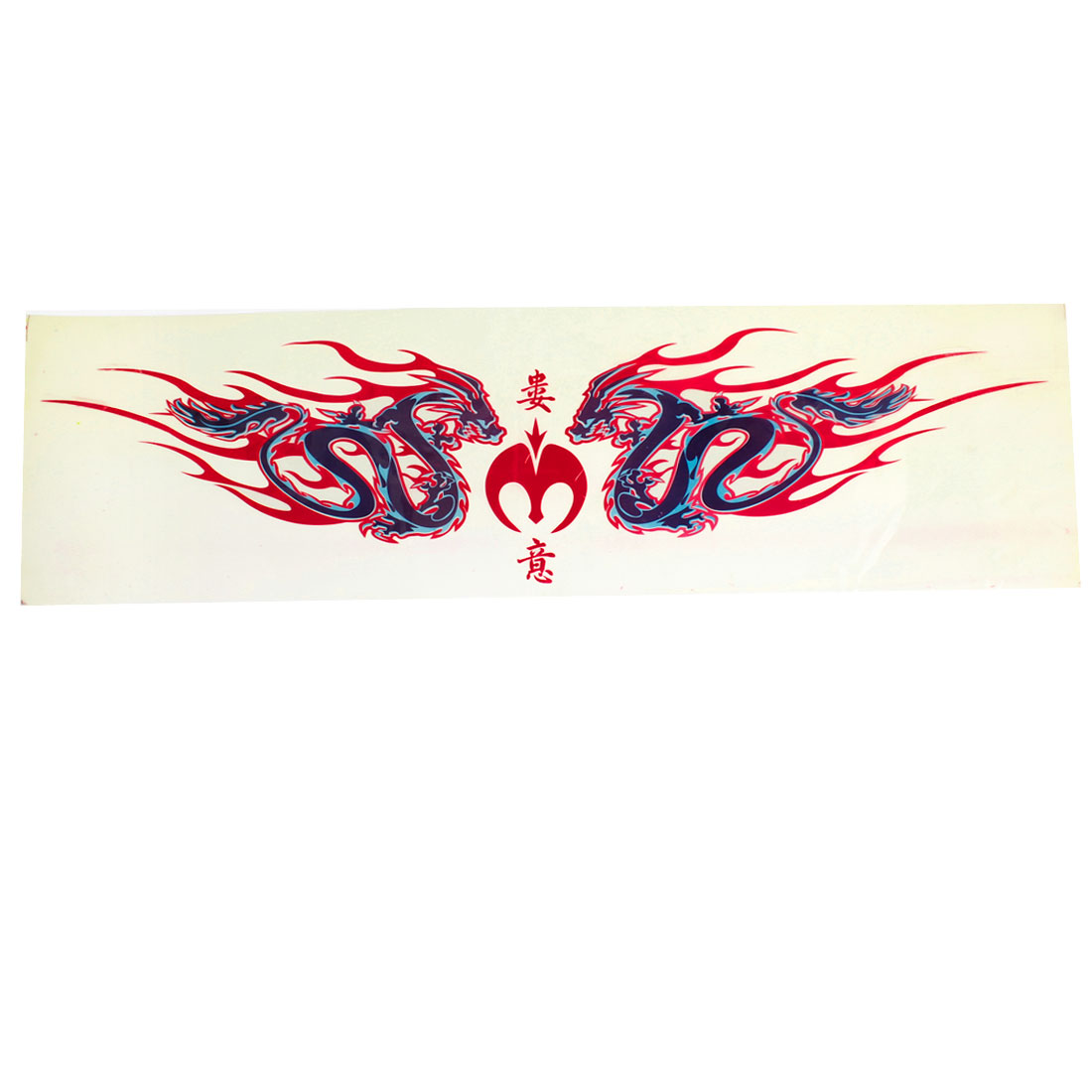 Double Red Black Dragon Pattern Decorative Sticker for Car