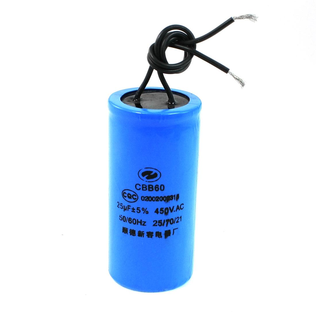 450VAC 25uF 50/60Hz Aluminum Electrolytic Capacitor CBB60 w 17cm Cable