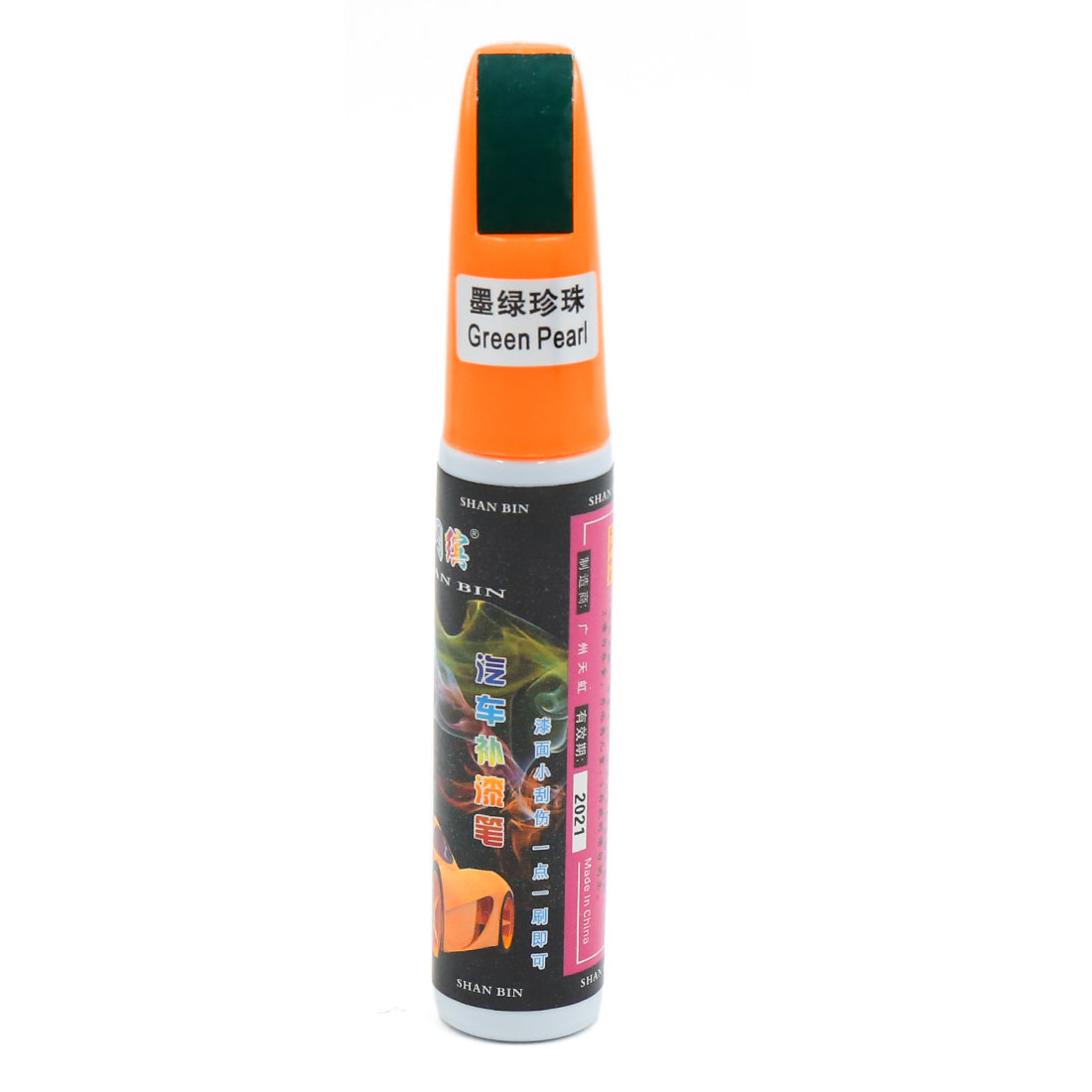 Vehicle Car 12ml Dark Green Scratch Repairing Paint Pen