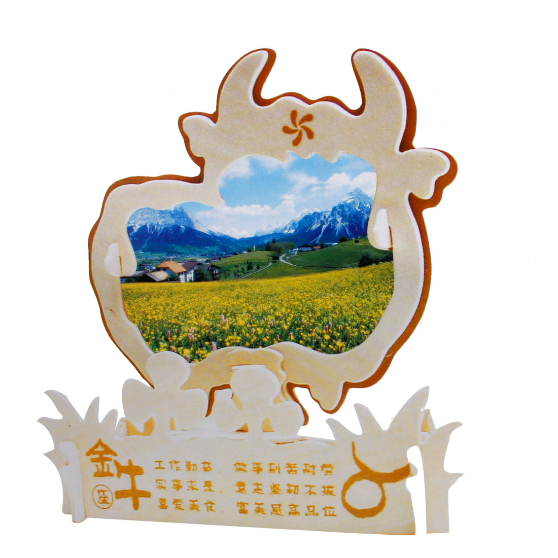 3D Taurus Model Wooden DIY Assembly Puzzled Toy Gift Woodcraft Photo Frame
