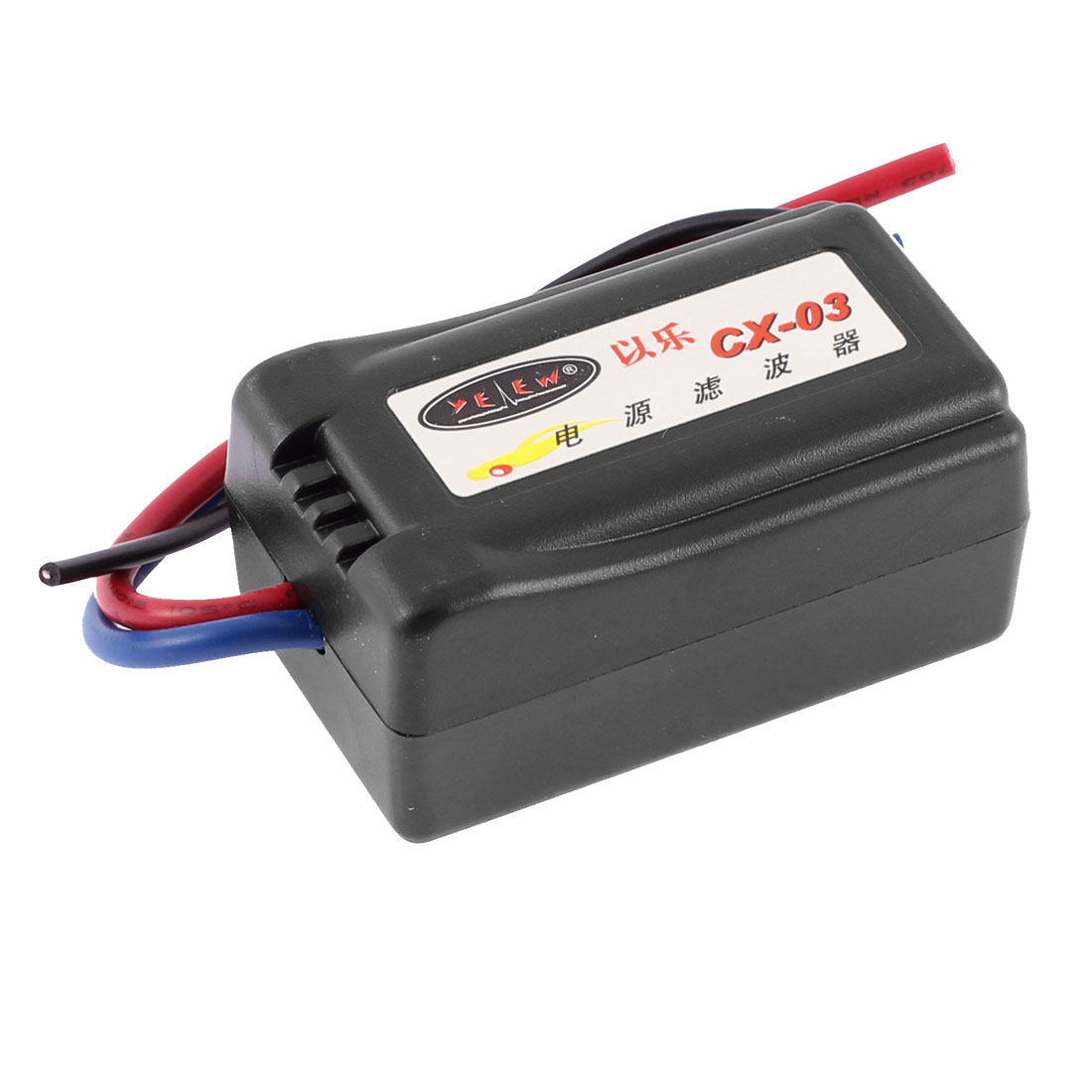 Black Plastic Body Wired Power Supply Noise Filter for Car Auto