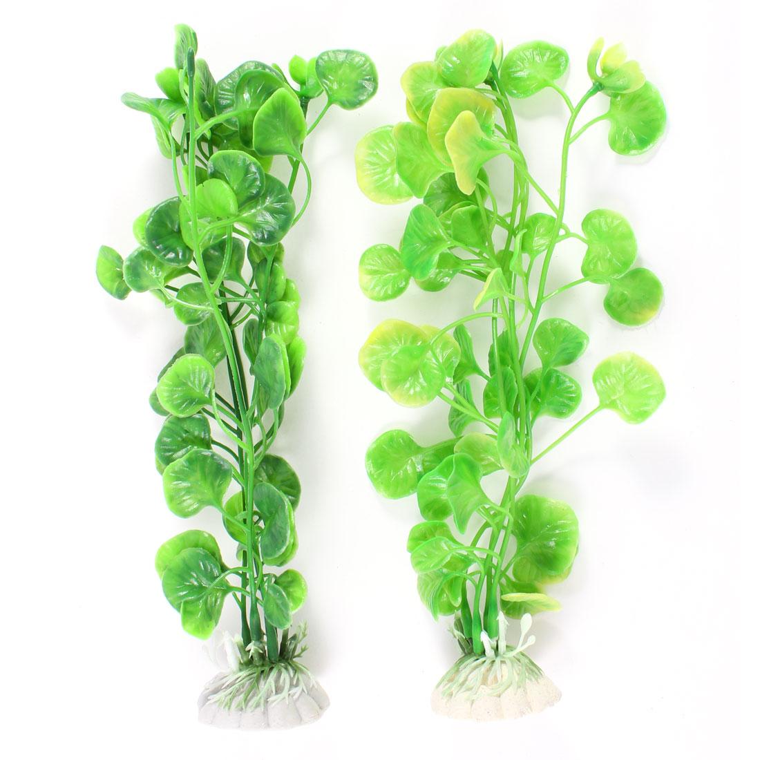 "2 Pcs Green Yellow Plastic Underwater Plants Decor 8.7"" High for Aquarium"