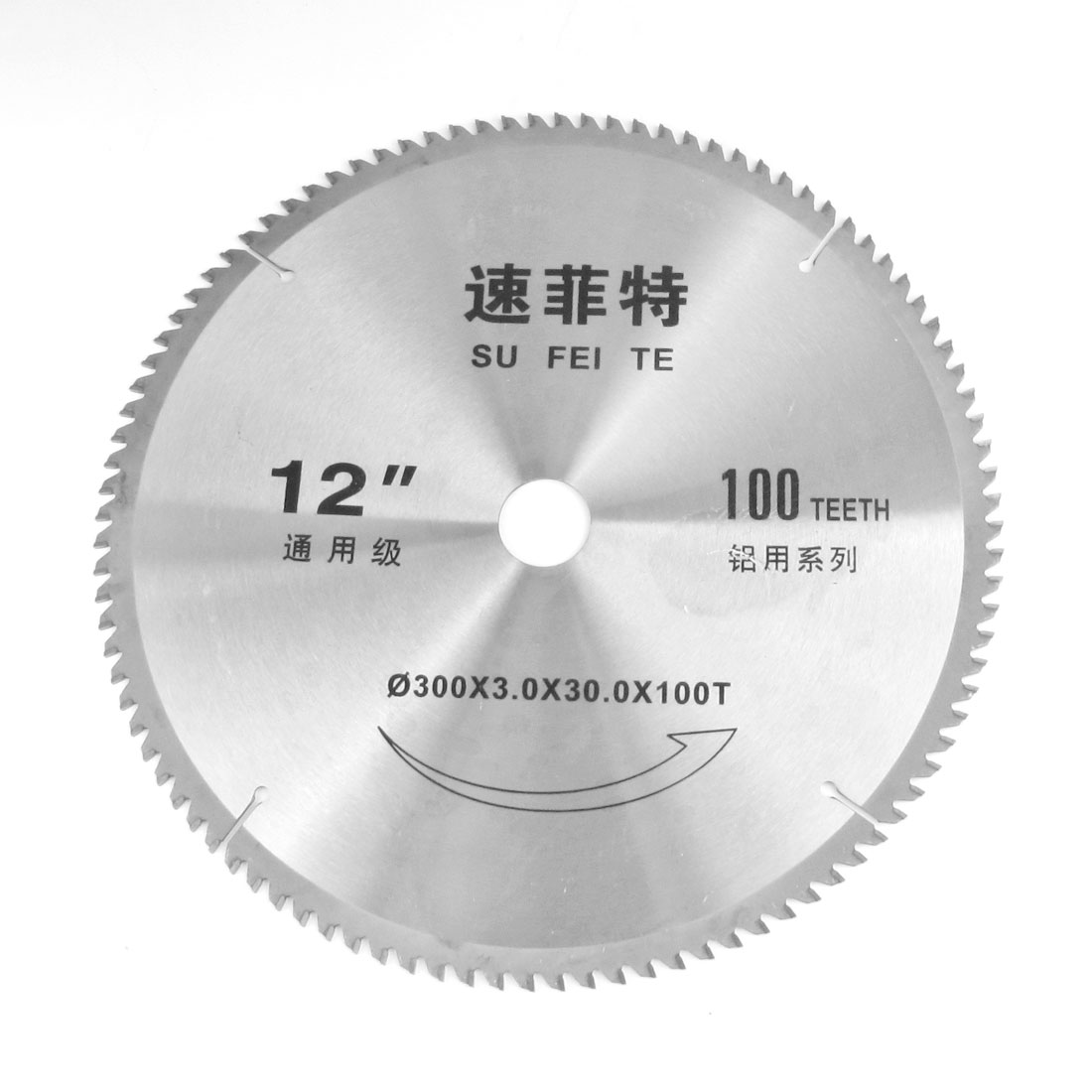"HSS 12"" Dia 3mm Thickness 100 Teeth Circular Slitting Saw"