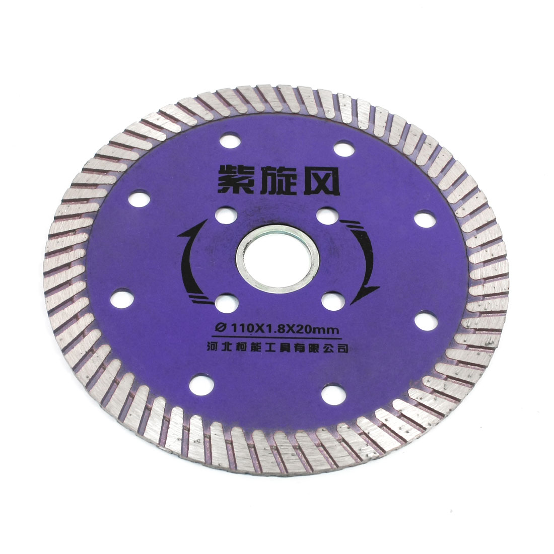 Purple Silver Tone 105mm Dia Sintered Diamond Saw Flake Masonry Cutting Disc