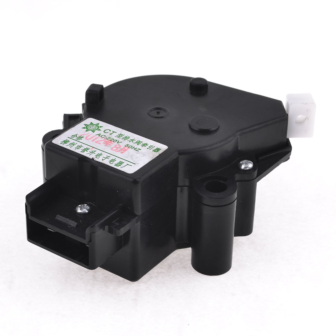 Black AC 220V 50Hz Drainage Valve Tractor for Little Swan Washing Machine