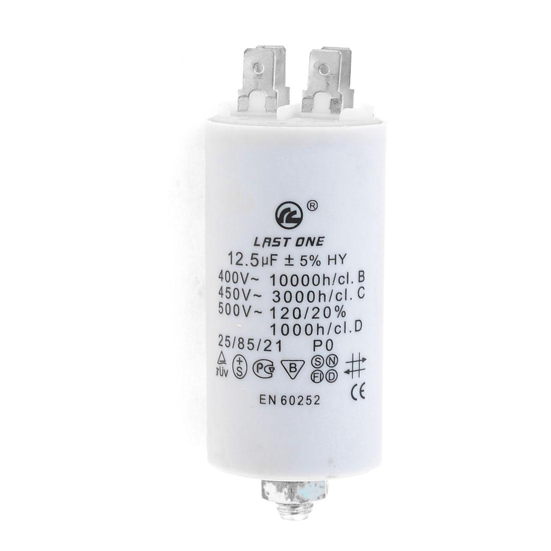 4 Terminals AC Motor Running Capacitor 12.5MFD 12.5uF 450V