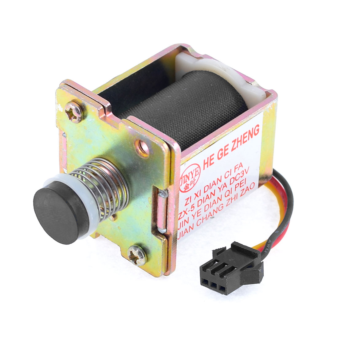 Replacement Metal Solenoid Valve DC 3V for Water Heater