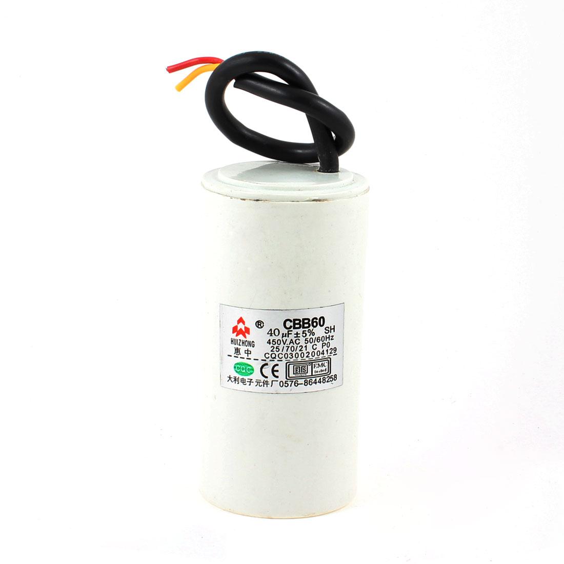 CBB60 AC 450V 40uF Cylindrical Non Polar Motor Capacitor White