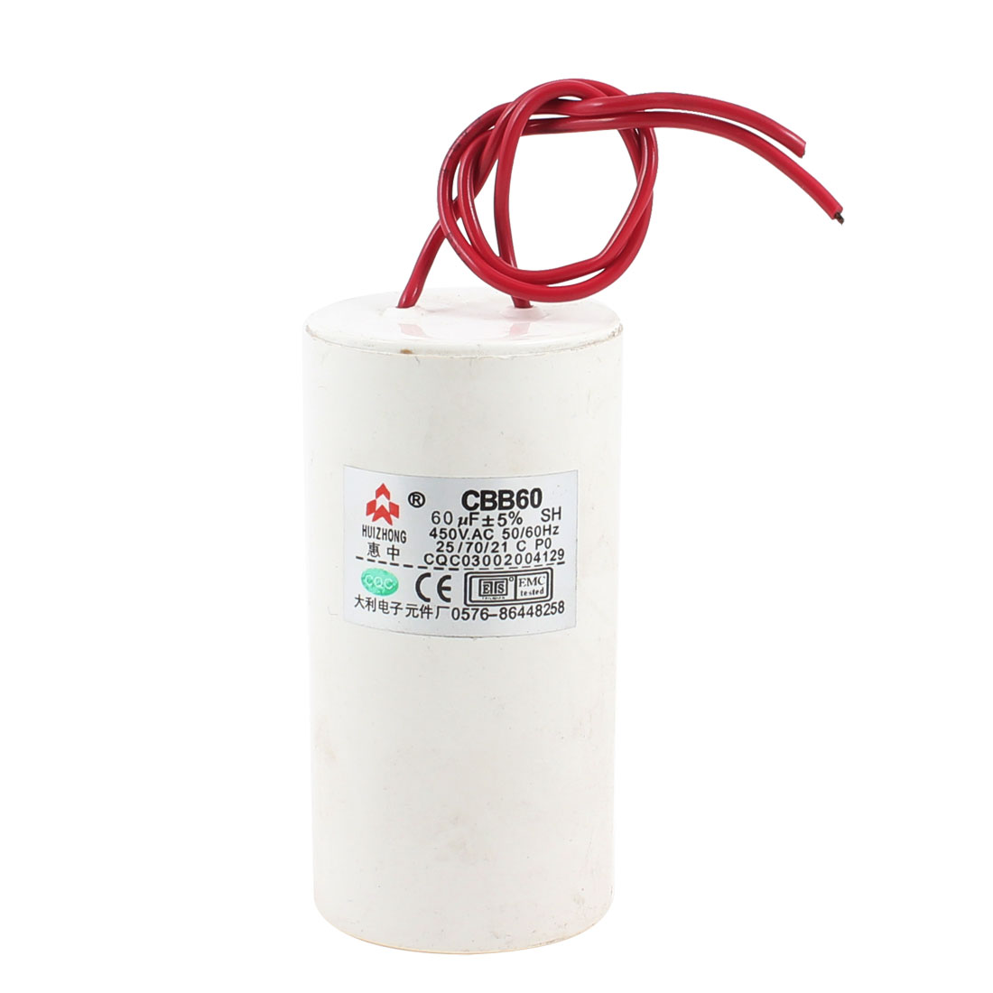CBB60 AC 450V 60uF Cylindrical Non Polar Motor Capacitor White