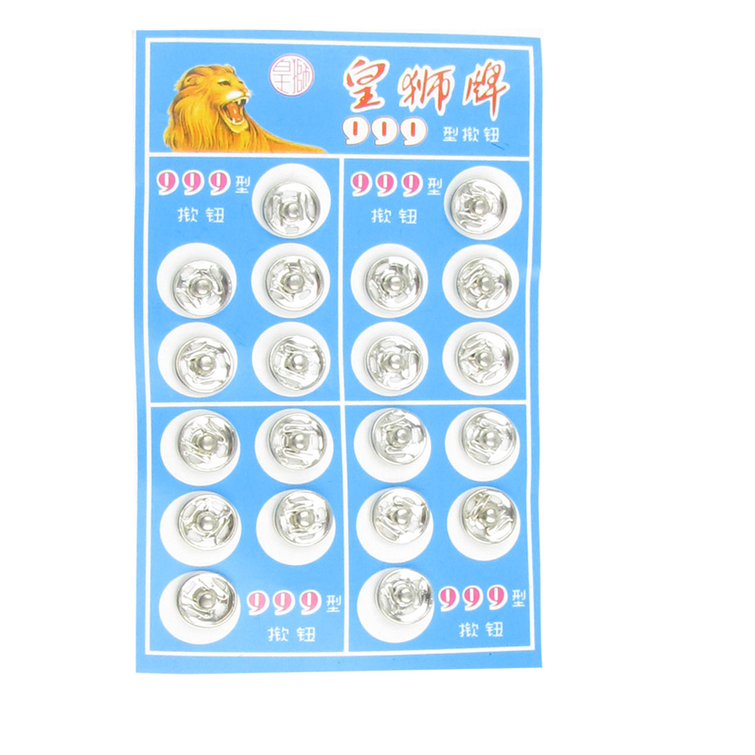 20 Pcs Silver Tone Metallic Clothes Trousers Press Button Fastener