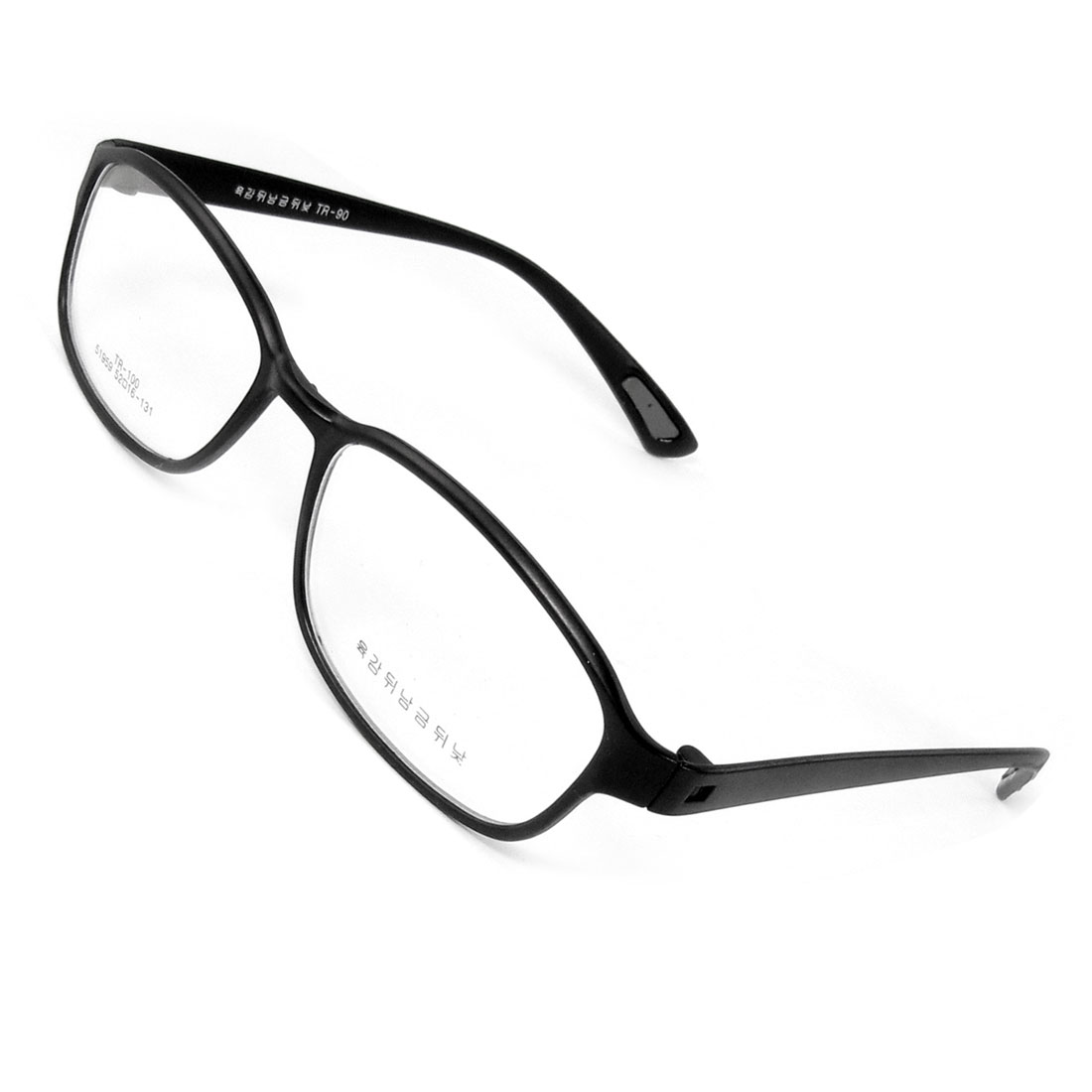 Man Plastic Arms Single Bridge Clear Lens MC Plain Glasses Spectacles