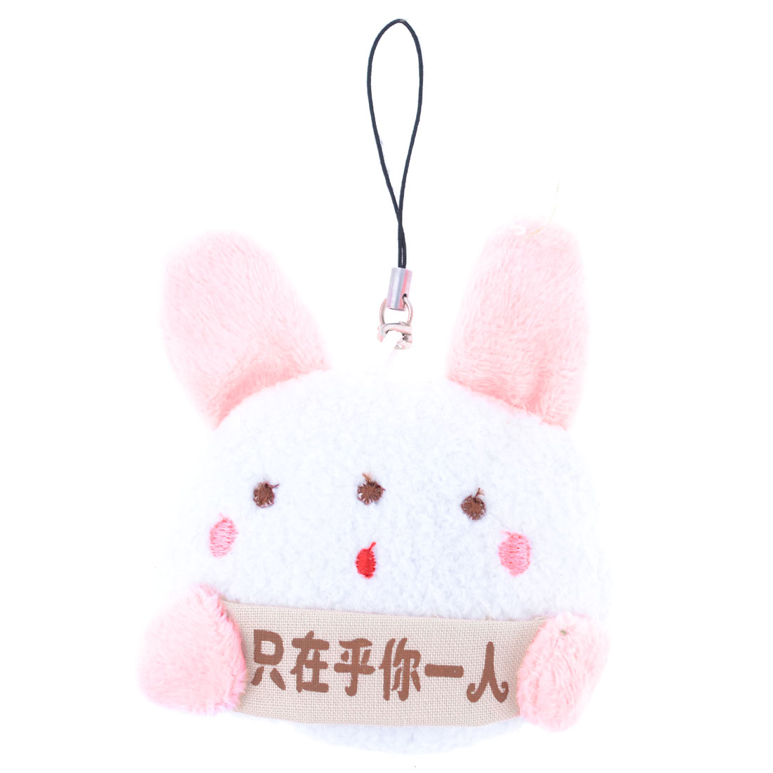 Plush Rabbit Design Cell Phone Pendant Strap String Pink White for Lover