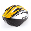 Release Buckle Plastic Shell Cycling Helmet Black Yellow for Kid
