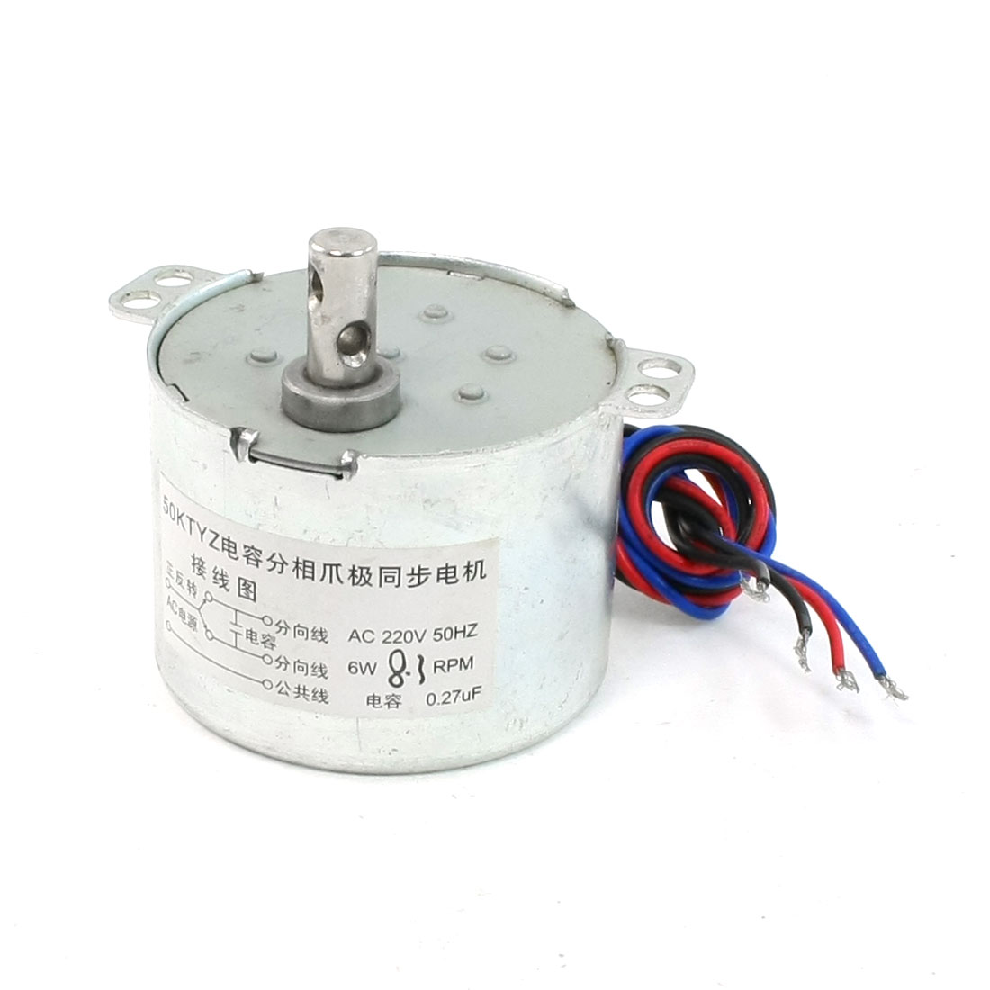 8.3RPM/min 4 Wire Cable Centrifugal Drive Shaft Fan Synchronous Motor AC 220V