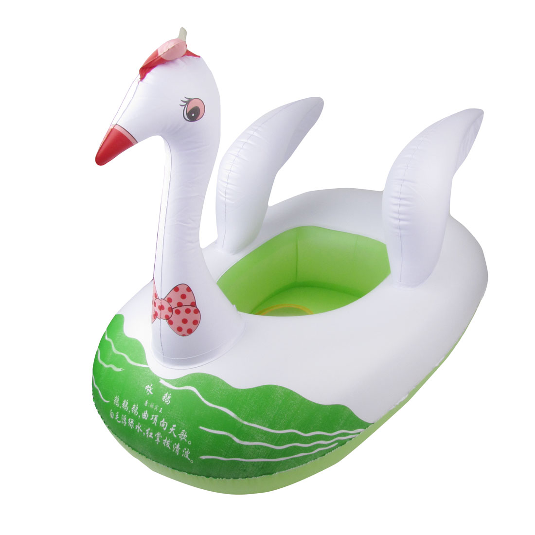 Baby Bowtie Pattern Swan Shaped Inflatable Swimming Seat Boat White Green
