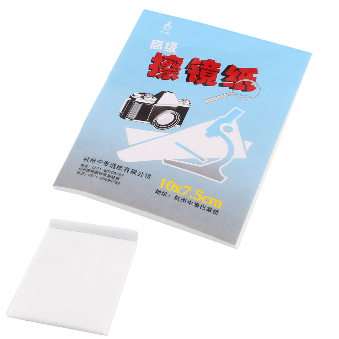 1 Booklet 50 Pcs 10cm x 7.5cm White Soft Cleaning Paper Tissue for Camera Lens