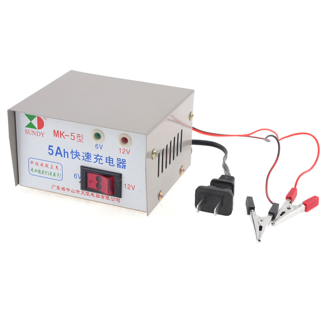 US Plug Motorcycle Battery NO/OFF Switch Output Voltage 6V/12V 5Ah Charger
