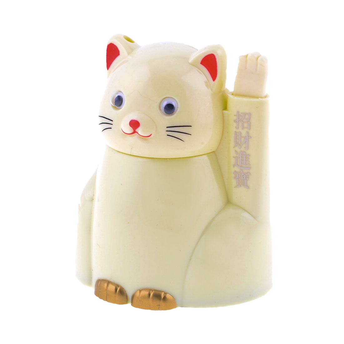 Automatic Plastic Cat Shape Toothpick Dispenser Pale Apricot Beige