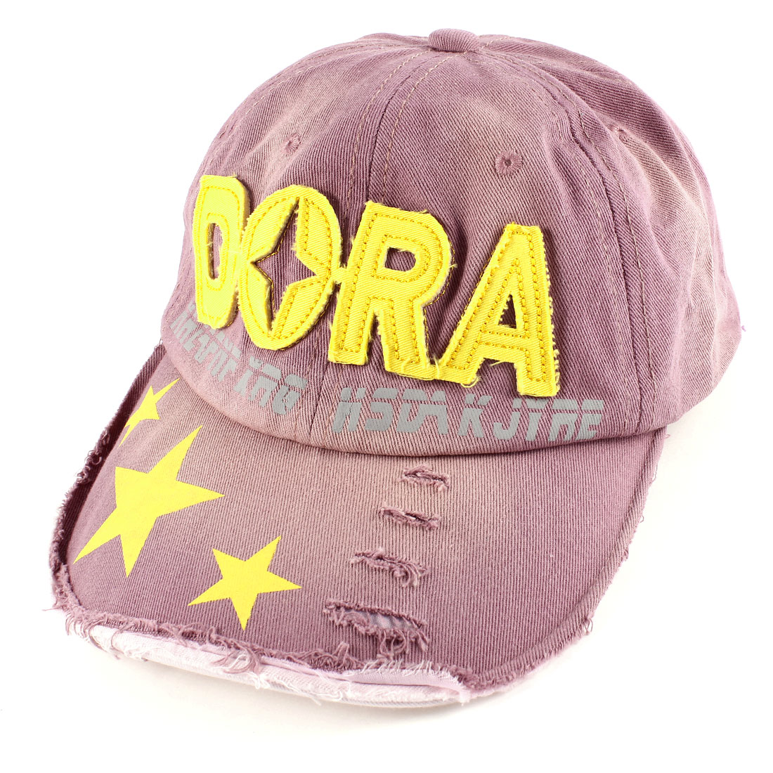 Girls Letter Star Pattern Adjustable Headband Baseball Cap Rosybrown Yellow