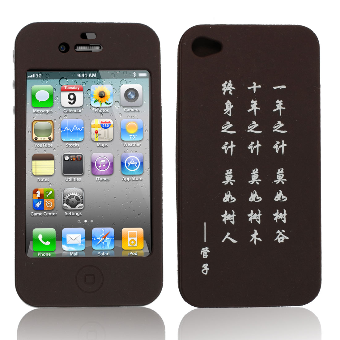Chinese Aphorism Print Soft Plastic Case Cover Brown for iPhone 4 4G 4GS 4S