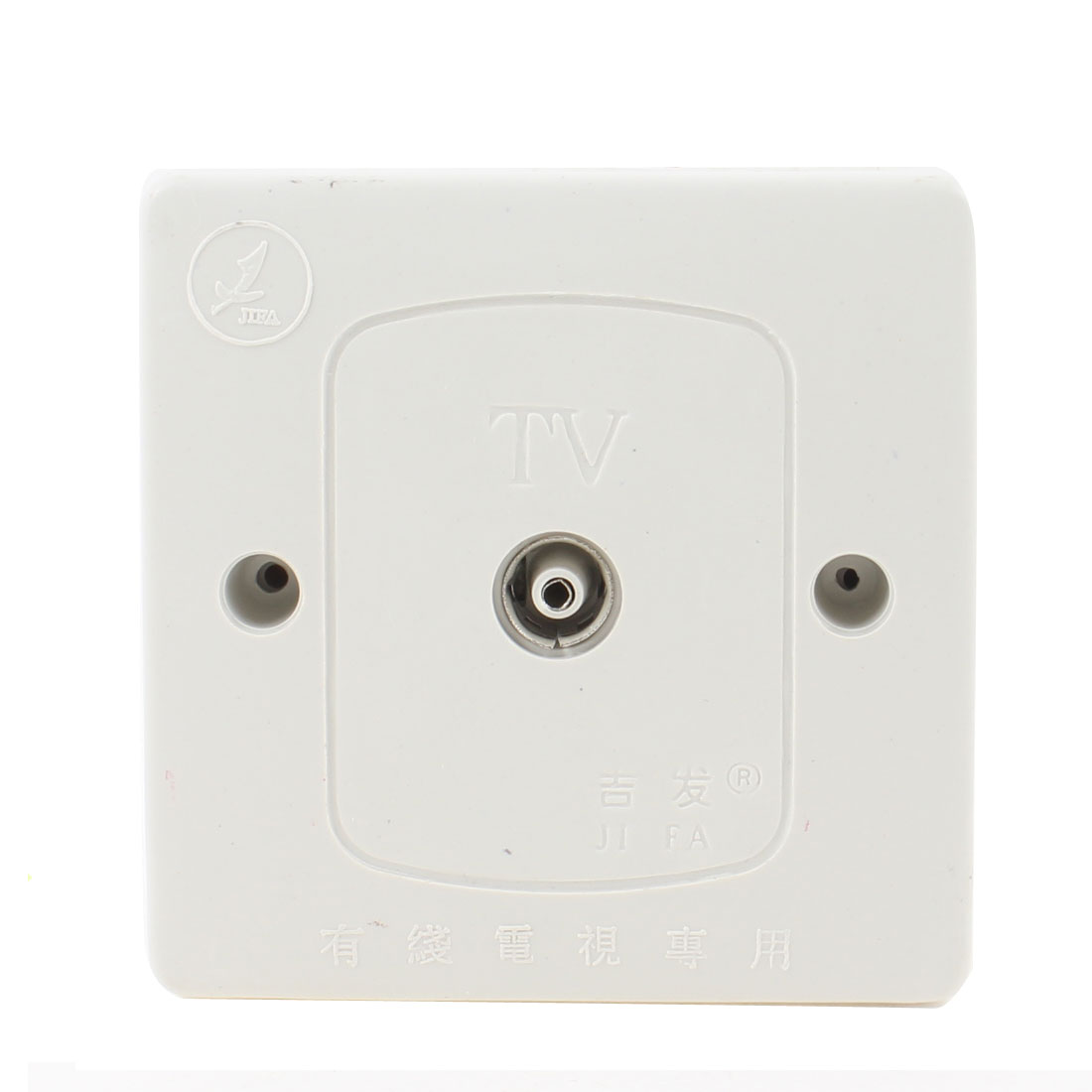 Household White Plastic TV Television Wall Outlet Plate