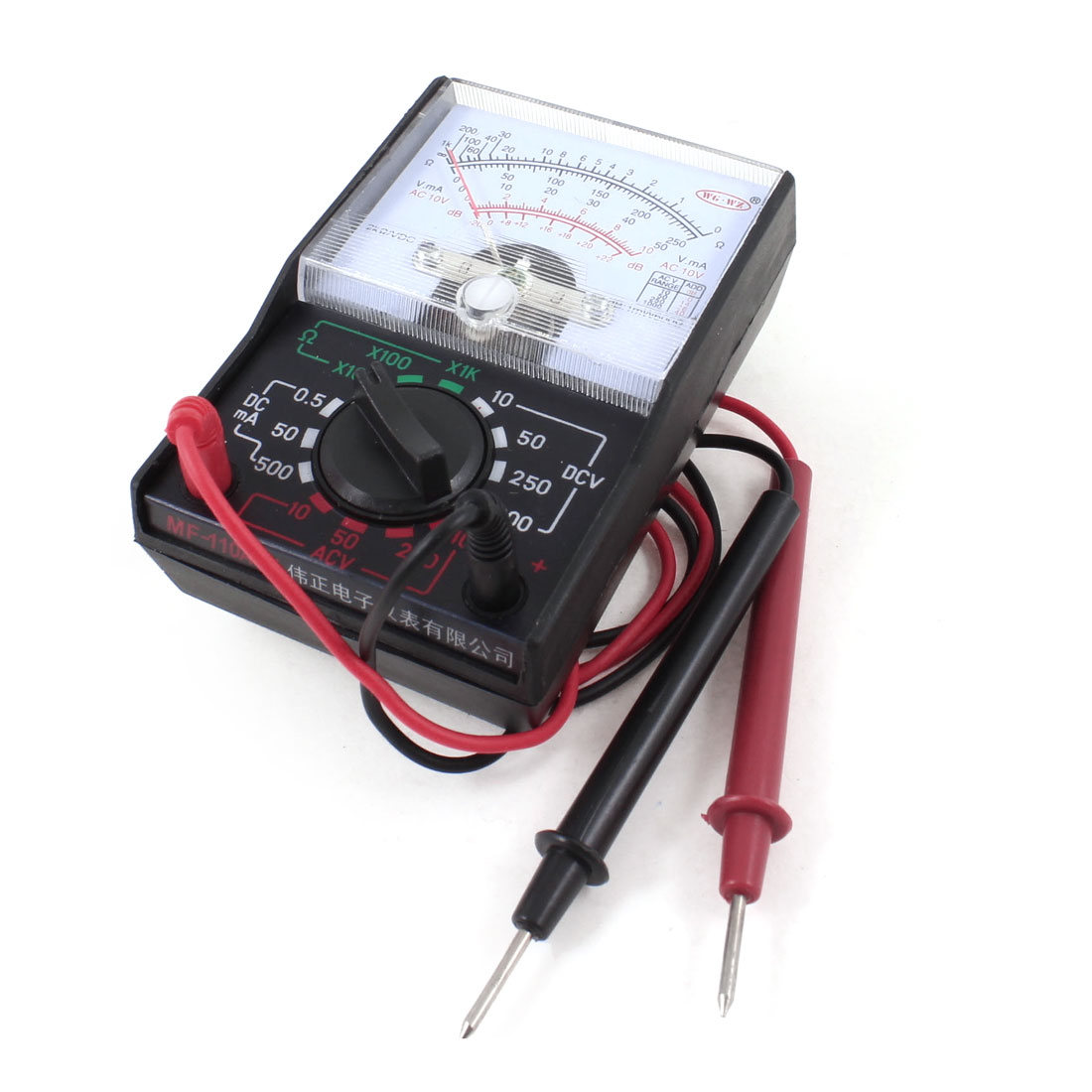 Measuring Tool AC DC Voltage Current DB Ohmmeter Multimeter Multitester