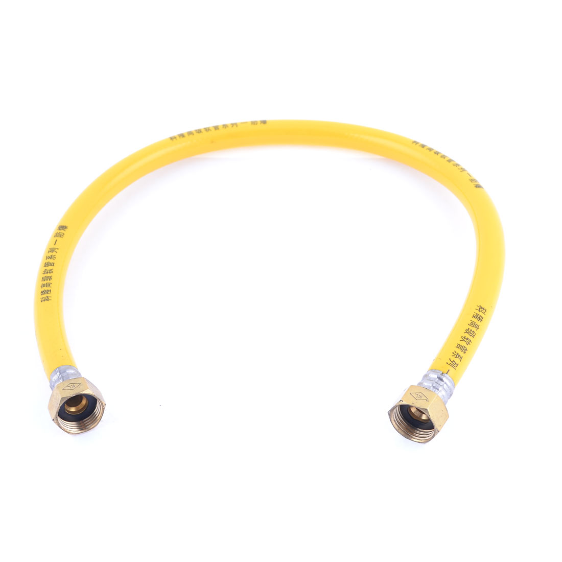 "60cm Long 1/2""PT Thread Flexible Shower Hose Water Heater Tube Pipe Yellow"