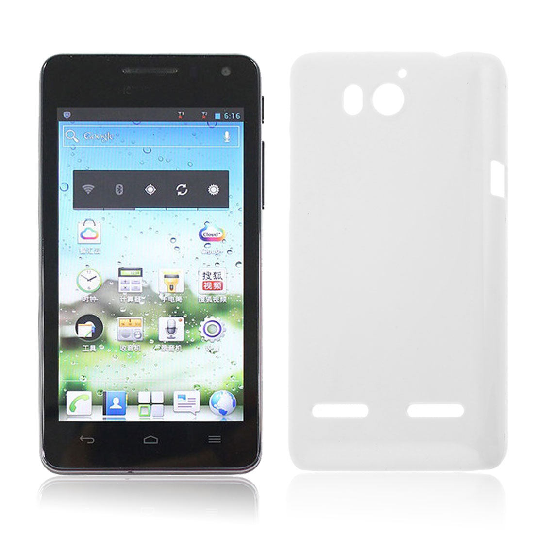 White Hard Plastic Back Case Cover Protector for HuaWei U8950D