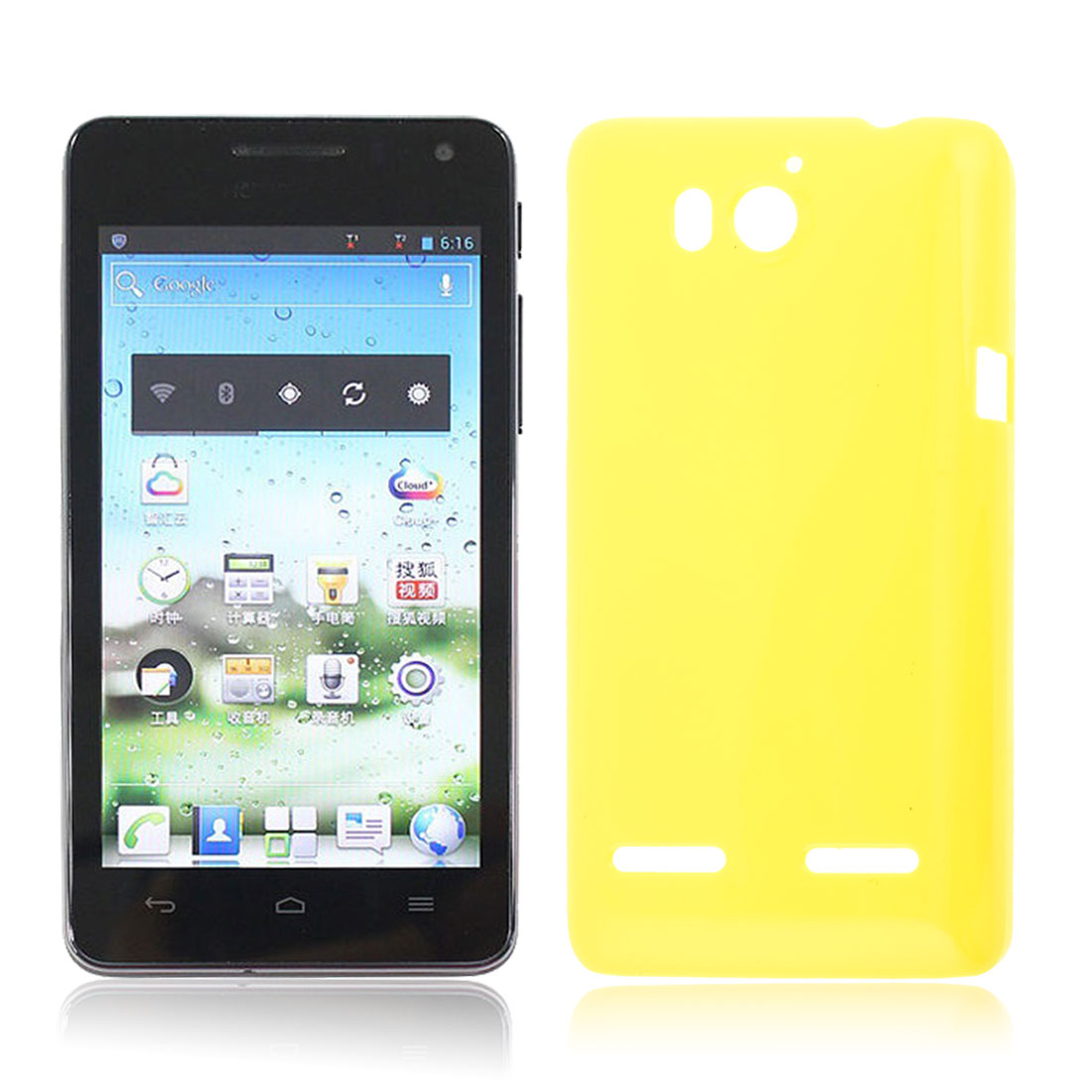 Yellow Hard Plastic Back Case Cover Protector for HuaWei U8950D