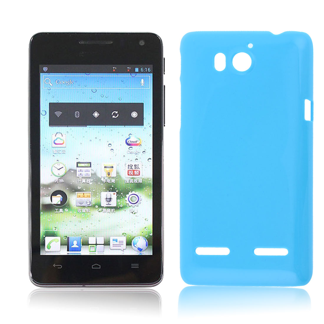 Blue Hard Plastic Back Case Cover Protector for HuaWei U8950D